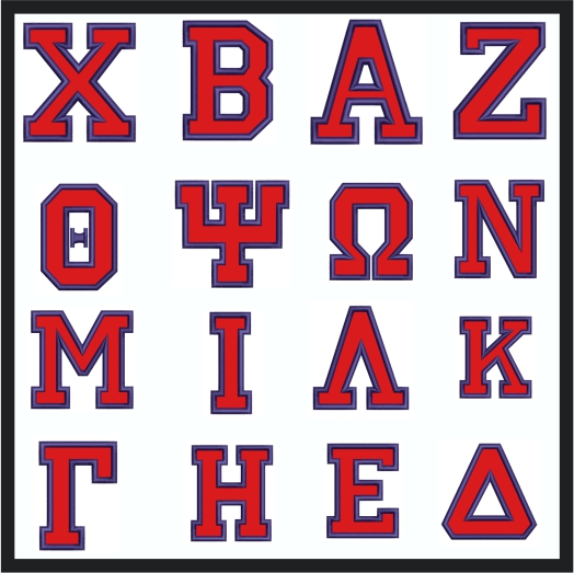 Greek Letter Applique embroidery design