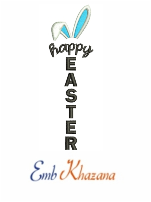 Happy Easter Bunny Ear embroidery design