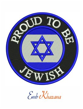Proud to be jewish embroidery design