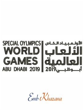 Special Olympic World Games