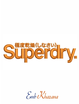 Superdry logo embroidery design