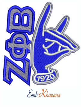 Zeta Phi Beta Hand Sign Machine Embroidery Design